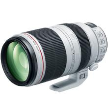 Canon EF 100-400mm f/4,5-5,6 L IS USM II