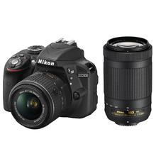 Nikon D3300 + 18-55 VR AF-P + 70-300 DX VR AF-P, fekete