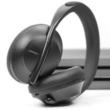 Bose Noise Cancelling Headphones 700, Black