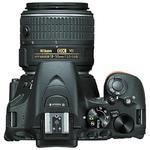 Nikon D5500 + 18-55 AF-P VR + 55-300 AF-S DX VR - 3/5
