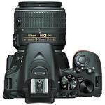 Nikon D5500 + 18-55 VR II - 3/6