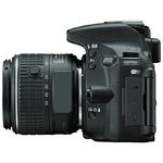 Nikon D5500 + 18-55 AF-P VR + 55-300 AF-S DX VR - 4/5